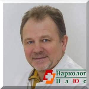 Антипенко - врач нарколог