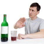 Кодирование (лечение) от алкоголизма в Москве и Московской области